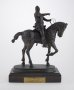 Image of : Trophy 'The Black Prince' presented to Everton F.C. by Leeds United for F.A. Cup Semi-Final