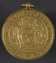 Image of : Medal - Liverpool County Football Association, Challenge Cup, Winners