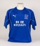 Image of : Home Shirt - c.2002-2003