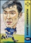Image of : Trading Card - David Unsworth