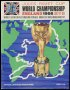Image of : Souvenir Programme - World Cup Finals