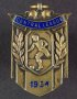 Image of : Medal - Central League, Everton v The Rest