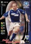 Image of : Trading Card - Paul Gascoigne