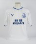Image of : Away Shirt - c.2002-2003