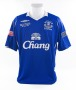 Image of : Home Shirt - F.A. Cup Final, 2009