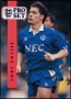 Image of : Trading Card - Tony Cottee