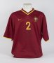 Image of : International Shirt - Portugal