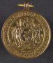 Image of : Medal - Liverpool County Football Association, Senior Cup, Runners-Up